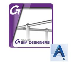 Railing Designer (Kugel-Pfosten-Geländer) für AS